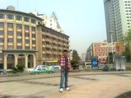 BHI Cabang Xiamen China