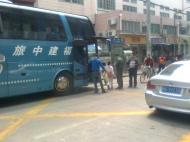 Mobil di Xiamen China