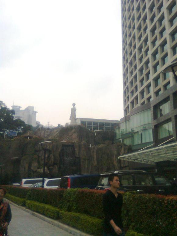 Taman Kota Xiamen China