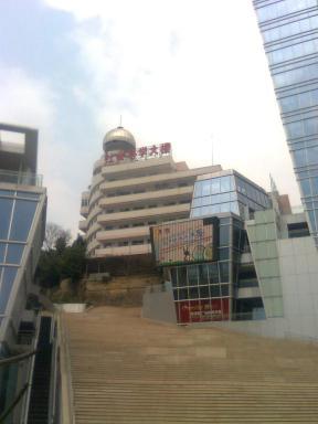 Lintas Kecil Xiamen China