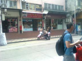 Motor Bensin & Motor Listrik Xiamen China