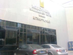 hotelxiamen3