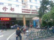 rs zhongshan