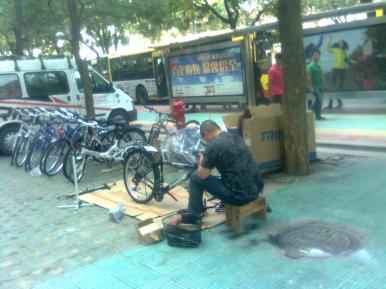 sepeda baru sekitar 1 setengah jeti rupiah