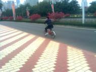 sepeda lurik